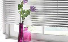 Aluminium Venetian Blinds Nottingham